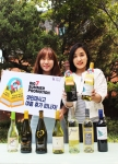 와인수입전문기업 레뱅드매일이 31일까지 여름에 잘 어울리는 와인 7종과 함께 하는 BIG 7 프로모션을 실시한다