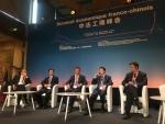쉬리롱(Shi Lirong) ZTE 최고경영자(CEO), 프랑스 툴루즈에서 열린 '중-불 비즈니스 서밋'(China-France Business Summit)에 패널리스트로 참가
