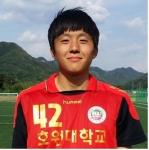 우수 선수상을 수상한 호원대 축구학과  2학년 윤지석 학생