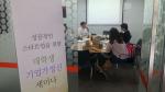한국교육경영연구원 기업가정신 세미나 정기세션