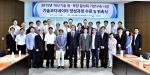 중기청과 이노비즈협회가 중소기업 기술 융복합 지원을 위한 기술 코디네이터 50인을 선정하고 지난 6일 경기 성남 판교 이노비즈협회 대회의실에서 기술 코디네이터 위촉식을 개최했다