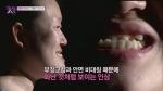 화이트스완의 양혜원 씨