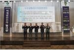 인권경영 선언식