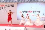 팝바이올리니스트 박은주가 경남 하동군 GiGA 창조마을 선포식서 축하공연을 펼치고 있다.