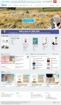 한국전자출판협동조합이 오프한 e-페이지