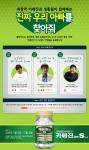 한국 코와 주식회사가 이 시대의 진정한 영웅인 가장들을 응원하기 위해 설문조사를 진행한다.