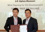 중국 상하이 화웨이 R&D센터에서 LG유플러스 김선태 SD본부장(右)과 양차오빈(YangChaoBin) 화웨이CMO(左)가 MOU를 체결하고 있다