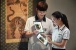 삼성전자가 삼성미술관 리움과 함께 갤럭시 탭A 디지털 워크북 프로그램을 운영한다