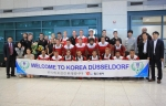 독일 뒤셀도르프 U-23이 국내 FC와 자선 축구경기를 위해 13일 입국했다
