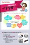 LG DIOS 광파오븐 공식 커뮤니티 오븐&더레시피 오픈 7주년 기념 이벤트를 실시한다