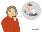 탈모치료에 영향을 미치는 사람은 부모의 비율이 높다