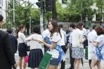 유한덴탈케어가 서울 여의도에서 구강건강 프로모션을 펼쳤다
