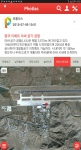 티베트 공가공항 위성