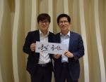 김문수 지사와 신대경 대표