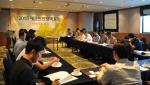 한국 유아용품협의회가 7월 16일 노보텔 앰배서더 독산에서 열린 2015 제품안정정책 포럼에 참석했다.