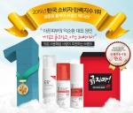 이노진의 민감성 피부 화장품 전문 브랜드 메디션 이 이알 ATO 라인 출시 기념으로 이벤트를 실시한다