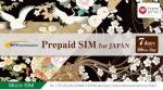 일본용 선불 SIM(7일간 사용)