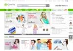 역직구 구매대행 사이트 고포유 홈페이지