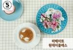 서울요리학원이 이달 20일부터 8월 31일까지 커피 바리스타 수강 이벤트를 진행한다