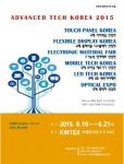 TOUCH PANEL KOREA 와 LED TECH KOREA가 올해부터 통합되어 ADVANCED TECH KOREA 2015로 개최된다