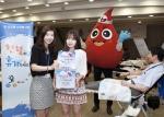 코오롱, '헌혈하고 휴가가세요' 캠페인 실시