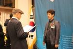 SOL 큰소리 어학원 김선식 원장이 2015 대한민국 미래경영대상을 수상하고 있다