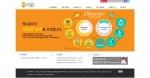 엔시큐어, 공식 홈페이지 새단장