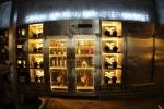 서울산업진흥원이 명동과 남산을 잇는 곳인 퇴계로 20길에 만화의 거리(재미로)를 조성하고, 이를 활성화하기 위한 신규공간으로 도깨비 컨셉의 사쿤 캐릭터와 남산을 접목한 재미로 사쿤을 개관했다.