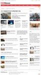 디오소프트 일반형 뉴스사이트
