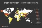 호스텔월드 미트 더 월드 보고서의 한국 성인이 가장 많이 방문한 국가 탑 10
