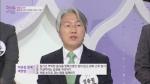 JTBC 화이트스완 8회 방송 중 정종필 원장