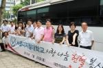 명문 사이버대학 서울디지털대, 사랑 나눔 헌혈 봉사 활동