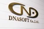 디엔에이소프트가 성수동 사옥으로 확장하고 제2의 도약을 선포했다.
