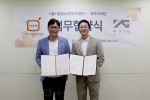 서울시립청소년미디어센터가 무주YG재단과 청소년 인재 양성 위해 협약을 체결했다
