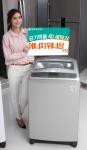동부대우전자의 공기방울 4D 세탁기가 올해의 에너지위너상 녹색기기부문에 선정되었다