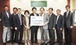 건국대학교가 부동산대학원 최고경영자과정 제24기 원우회의 해봉부동산학관에 약 4,000만원 상당의 현물기부를 기념하는 기부식을 개최했다