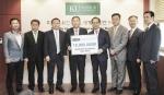 건국대학교 경영전문대학원 최고경영자과정 제58기 원우회원들이 MBA발전기금으로 1,000만 원을 기부했다