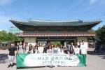건국대 언어교육원이 한국어과정 학생들이 참여하는 글쓰기 대회를 지난 7월17일 서울 광진구 능동로 어린이대공원에서 개최했다.