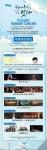 """仁川机场表示,夏季的定期演出""""梦幻夏季音乐会""""将于7月28日到8月2日在仁川机场旅客候机楼1层的新千年大厅举行"""