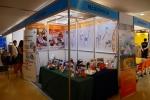 테스토코리아가 전국영양사학술대회 식품·기기전시회에 참가한다