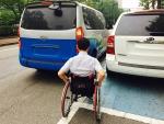 한국지체장애인협회가 23일 장애인전용주차구역 주차방해 행위 과태료 부과를 지지한다는 내용으로 성명을 발표했다