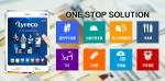 27일 새롭게 런칭된 리레코 코리아 하반기 신상품 카탈로그 표지와 제공서비스 정보