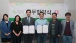 KAC 한국예술원이 방송작가 꿈꾸는 재학생 양성을 위해 센미디어와 산학협력을 체결했다