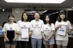 한국교육문화진흥원(KECPI) 청소년봉사단 임원들과 함께