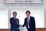 SK텔레콤과 에릭슨이 양해각서를 체결했다. 체결식에는 5G테크랩의 조성호 랩장(사진 오른쪽)과 에릭슨의 멜리 투판 제품라인 패킷 네트워크 수석(Melih Tufan, Head of Packet Core Product Line)이 참석했다.