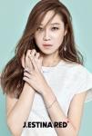 제이에스티나 레드가 배우 공효진과 함께한 핫썸머 주얼리 화보를 공개했다.