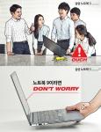 삼성 노트북 9을 소재로 제작한 포토툰이 SNS서 크게 확산되며 네티즌들 사이에서 인기를 얻고 있다