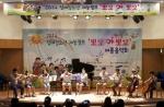장애인먼저실천운동본부와 국립특수교육원, 삼성화재가 2015 장애청소년 재능캠프 뽀꼬 아 뽀꼬를 공동 개최한다