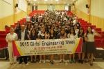 Girls' Engineering Week-지금은 공학소녀시대에 참여한 학생들이 기념촬영을 하고 있다