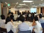 글로벌 컨설팅 기업 Ayers Group Korea가 포르테 런칭 세미나를 개최했다.
